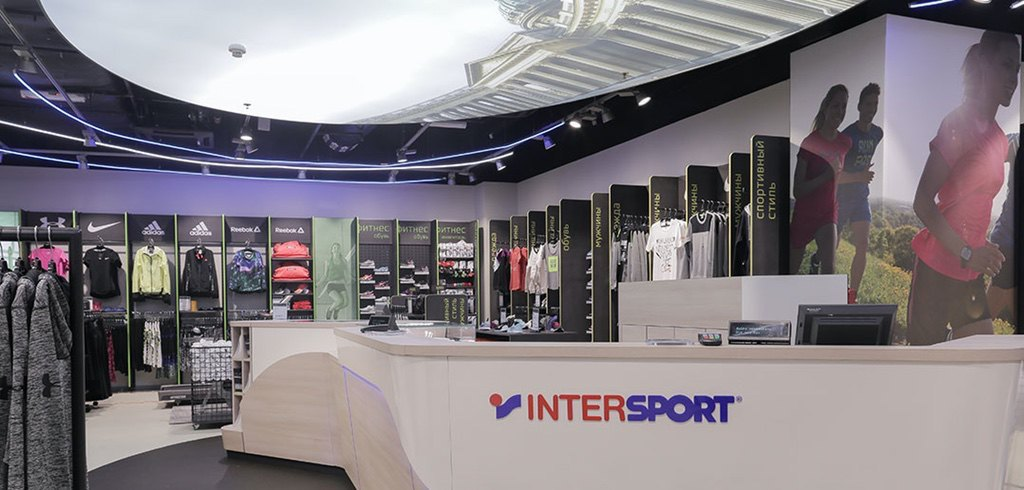 Intersport Filiale
